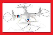 Квадрокоптер 1million c WiFi камерою