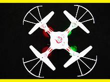 Квадрокоптер QY66-X05 c WiFi камерою