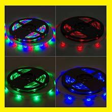 Світлодіодна стрічка LED 3528 RGB комплект 4,5 метрів, різнокольорова