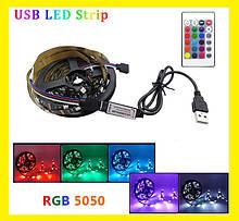 Світлодіодна стрічка 5V 5050 RGB 2м USB