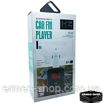 ФМ модулятор HZ H6-BT Bluetooth | Автомобильный трансмиттер, фото 3
