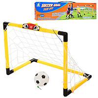 Футбольні ворота з таблом + м'яч + голка, футбольный набор детский, набір для футболіста жовті малі