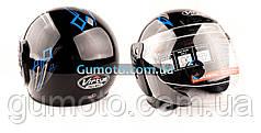 Шлем для мотоцикла Hel-Met MD-B201 черный глянец Virtue