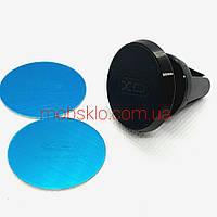 Автомобільний тримач для телефону (Holder) Hoco CA47 Metal магнітний