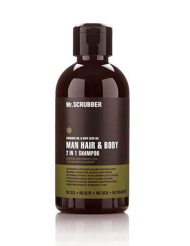 Шампунь для тіла і волосся Man Hair & Body 2 in 1 Mr.Смуги навігації 250мл