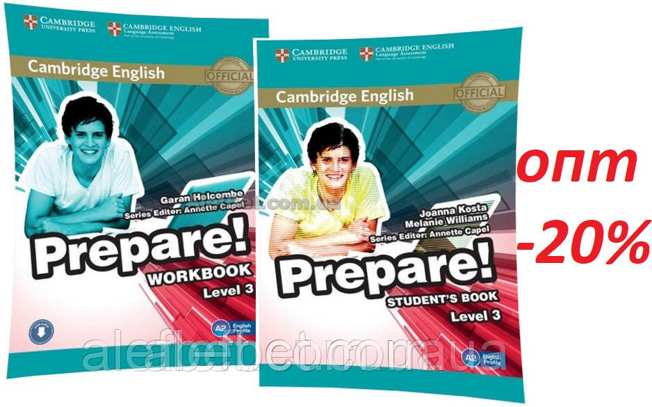 Английский язык / Prepare / Student's+Workbook. Учебник+Тетрадь (комплект), 3 / Cambridge