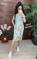Платье женское, стильное, Пасха, 214-003