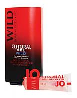 Стимулирующий клиторальный гель JO Clitoral Stimulation Gel Wild 10cc, 30 мл.