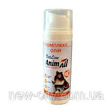 Комплекс масел AnimAll VetLine, черный тмин/кунжут/льон, 100 мл