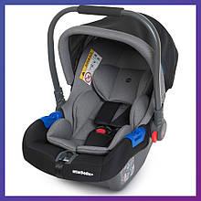 Дитяча Автолюлька 0-13 кг бебікокон для новонароджених до 13 кг El Camino Newborn+ сірий колір