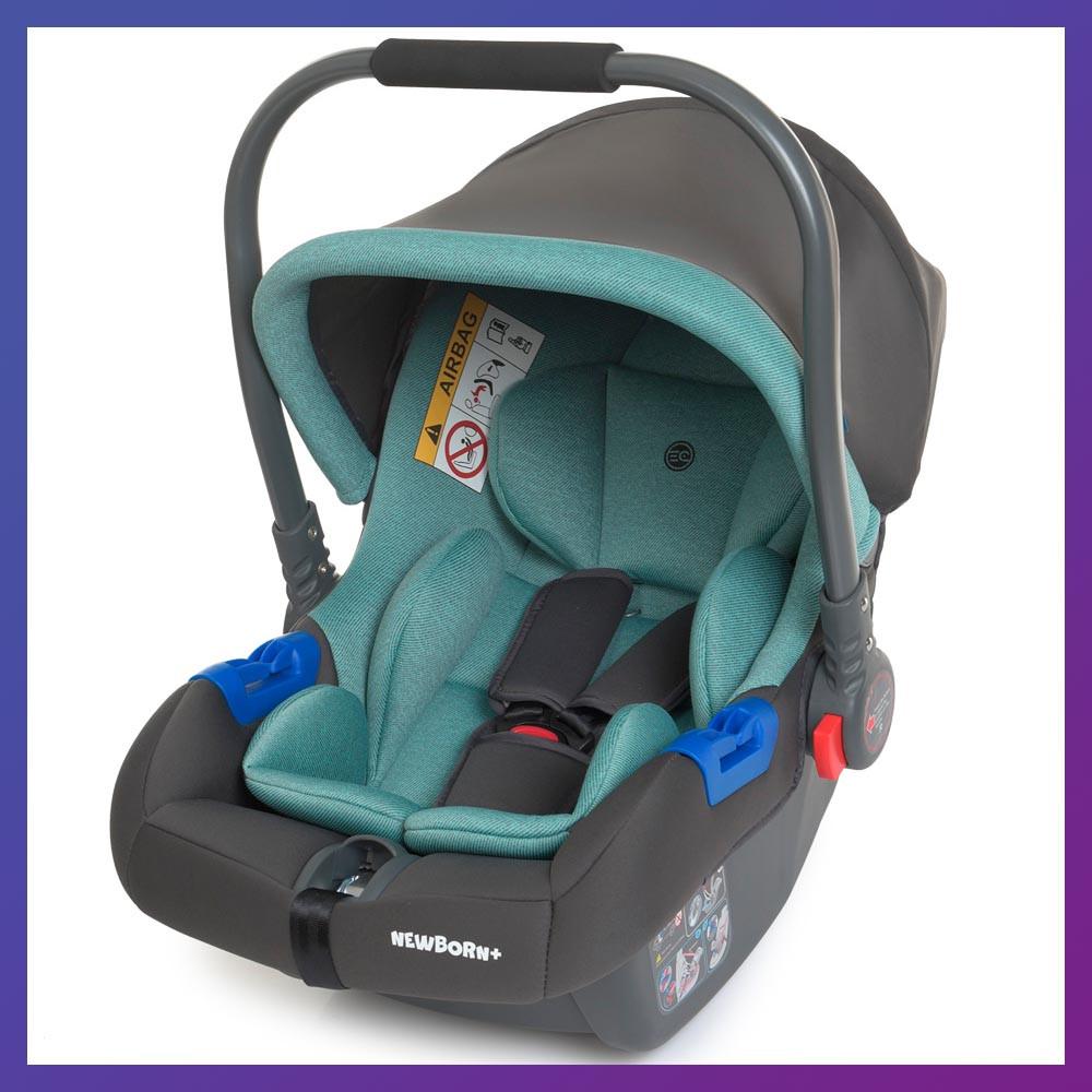 Детское автокресло-бебикокон для новорожденных до 13 кг El Camino Newborn+ серо-мятный Автокрісло для немовлят