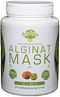 Альгинатная маска с киви, 200 г