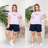 Летний женский спортивный костюм с шортами и футболкой в расцветках (Батал), фото 4