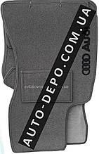 Ворсовые коврики Audi A3 Тканевые коврики для Ауди А3 С 2003 г.в. VIP ЛЮКС АВТО-ВОРС