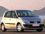 Килимки ворсові Renault Scenic II 2001-2009 VIP ЛЮКС АВТО-ВОРС, фото 10