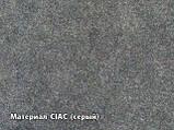 Ворсові килимки салону Peugeot Bipper 2008- (вантажівка) VIP ЛЮКС АВТО-ВОРС, фото 5