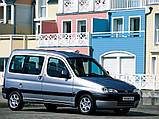 Ворсові килимки салону Peugeot Partner 1996-2002 VIP ЛЮКС АВТО-ВОРС, фото 10