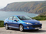 Ворсовые коврики салона Peugeot 407 2004- VIP ЛЮКС АВТО-ВОРС, фото 10