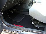 Ворсовые коврики салона Peugeot 207 2006- VIP ЛЮКС АВТО-ВОРС, фото 6