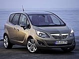 Ворсовые коврики Opel Meriva 2010- VIP ЛЮКС АВТО-ВОРС, фото 10