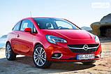 Ворсовые коврики Opel Corsa E 2014- VIP ЛЮКС АВТО-ВОРС, фото 10