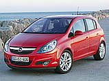 Ворсовые коврики Opel Corsa D 2008- VIP ЛЮКС АВТО-ВОРС, фото 10