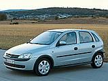 Килимки ворсові Opel Corsa C 2000 - VIP ЛЮКС АВТО-ВОРС, фото 10