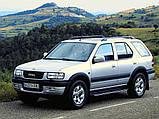 Ворсовые коврики Opel Frontera 1999- VIP ЛЮКС АВТО-ВОРС, фото 10