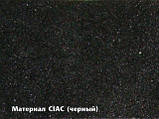 Ворсовые коврики Mitsubishi Colt 2002-2009 VIP ЛЮКС АВТО-ВОРС, фото 4