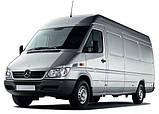 Ворсовые коврики Mercedes-Benz Sprinter W901-905 2000-2006 VIP ЛЮКС АВТО-ВОРС, фото 10