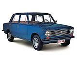 Ворсові килимки Lada 2101 1970 - VIP ЛЮКС АВТО-ВОРС, фото 9