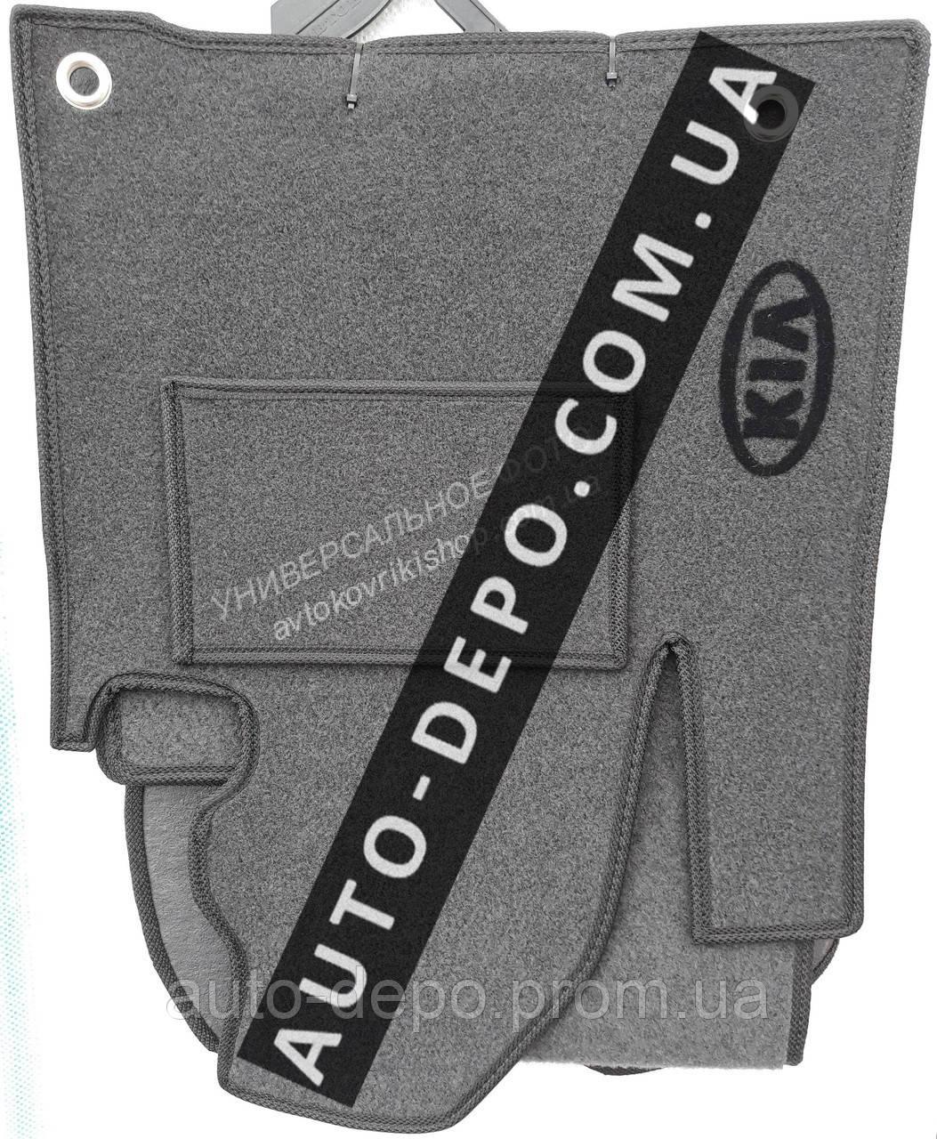 Ворсовые коврики Kia Venga 2010- VIP ЛЮКС АВТО-ВОРС
