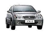 Ворсовые коврики Geely CK II 2008- VIP ЛЮКС АВТО-ВОРС, фото 10