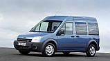 Ворсові килимки Ford Transit Connect (Tourneo) 2002 - VIP ЛЮКС АВТО-ВОРС, фото 10