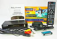 Эфирный DVB-Т2 ресивер Satcom T500 AVC (тюнер Т2)