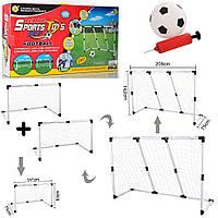 Футбольні ворота 2в1 + м'яч + насос, футбольный набор детский, набір для футболіста, фото 1