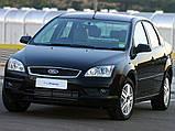 Ворсові килимки Ford Focus II 2004-2011 VIP ЛЮКС АВТО-ВОРС, фото 10