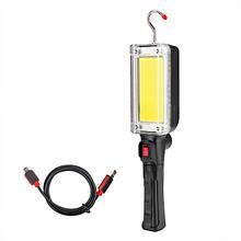 Портативный рабочий светильник Worklight ZJ-8859, мощный светодиодный ручной фонарь 20W + 2шт аккумуляторы