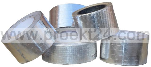 Скотч алюминиевый фольгированный армированный