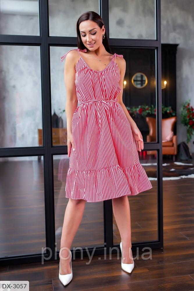 Женское Летнее Платье в полоску Батал