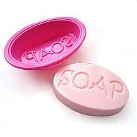 """Силиконовая форма """"Овал Soap@"""