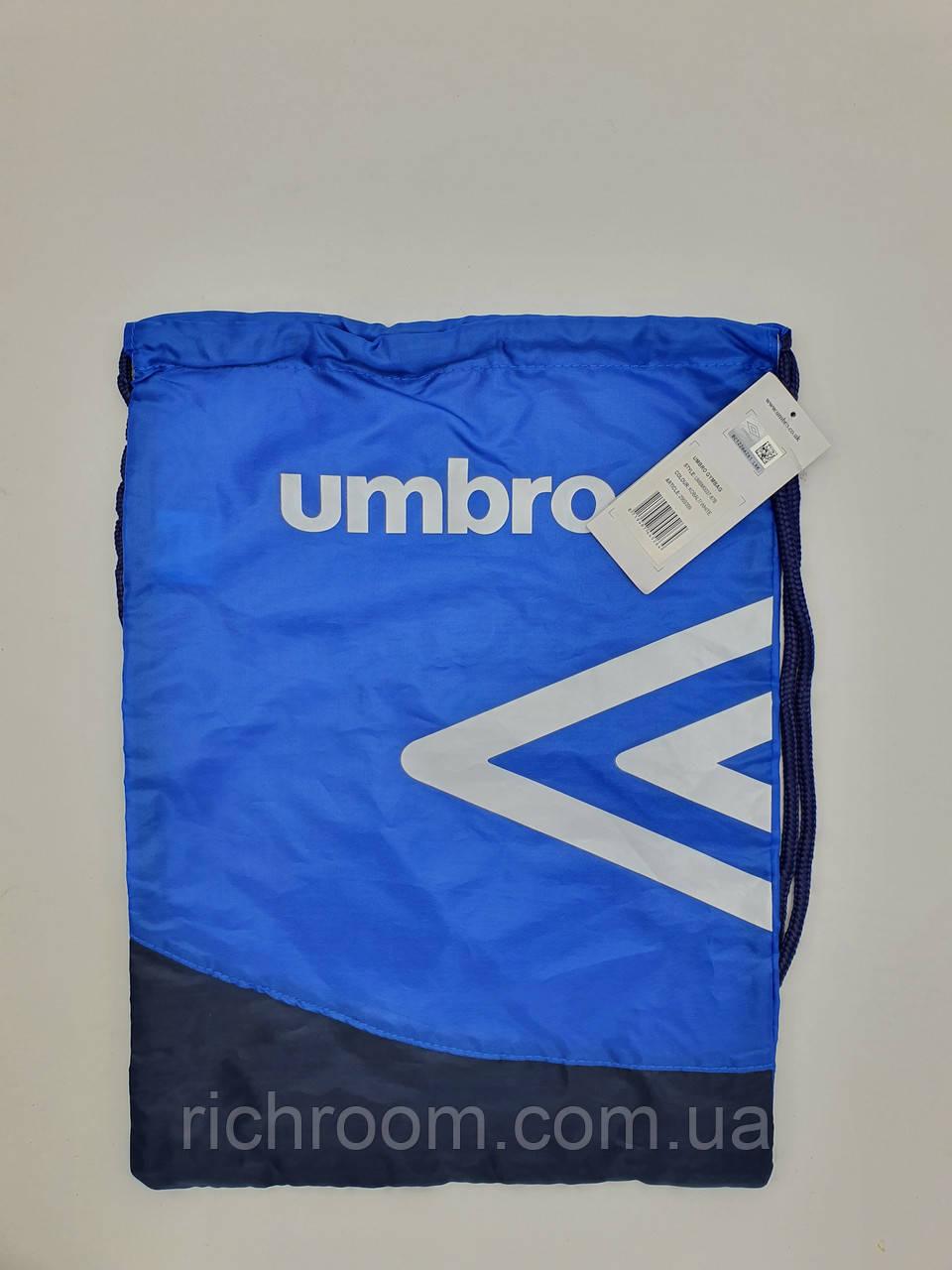 Рюкзак - мішок, сумка спортивна, для взуття Umbro GYMBACK 44 х 32 см