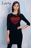 Плаття Серце червоне