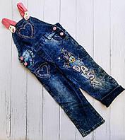 """Комбінезон дитячий джинсовий зі стразами на дівчинку 3-7 років """"MARI"""" купити недорого від прямого постачальника"""