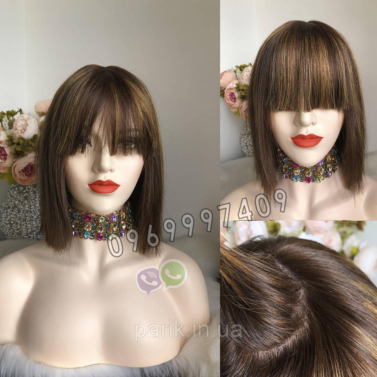 Натуральный парик с чёлкой с имитацией кожи головы, милировка коричневый каре