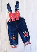 """Комбінезон дитячий джинсовий Метелик на манжеті на дівчинку 1-4 роки""""MARI""""купити недорого від прямого постачальника"""
