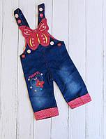 """Комбінезон дитячий джинсовий Метелик з вишивкою на дівчинку 1-4 роки""""MARI""""купити недорого від прямого постачальника"""