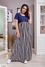 Женское Платье в пол 50-52, 54-56, 58-60, 62-64, фото 7