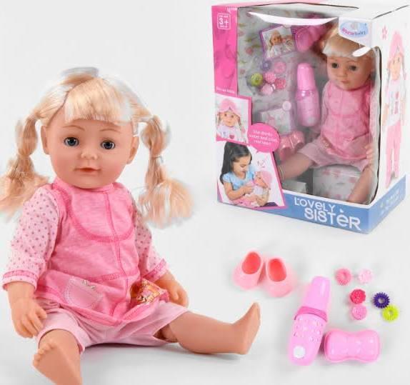 """Кукла """"Lovely sister"""" (аналог Baby Born Старшая Сестра) арт. 016-531"""
