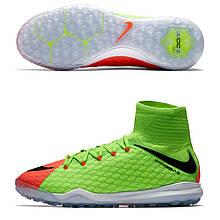 Детские профи кроссовки Nike Hypervenom X Proximo II TF 852601-308